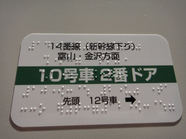 DSC03352_640