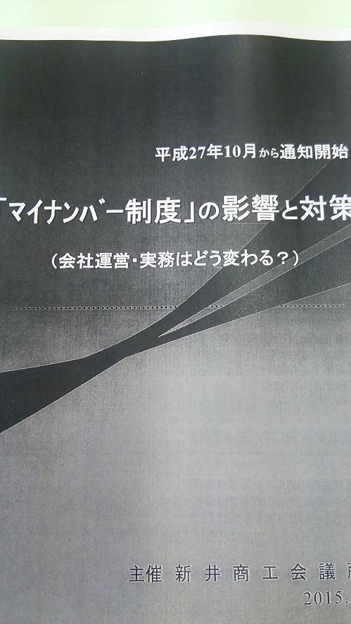 2015052701