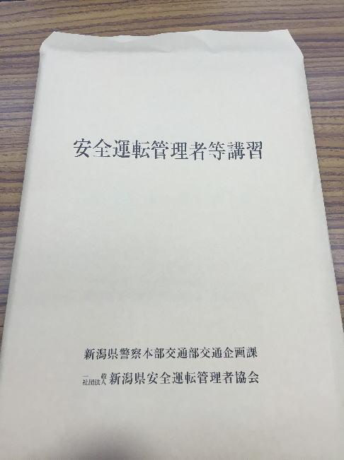 2016071301
