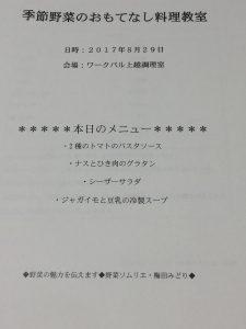 2017083001