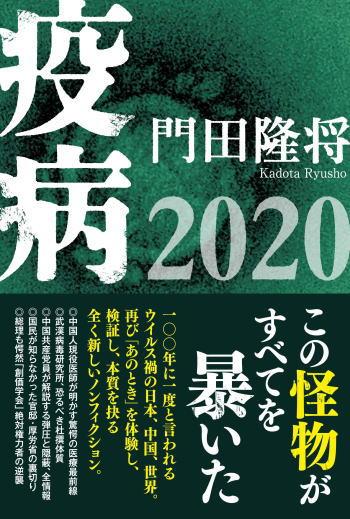 2020073003