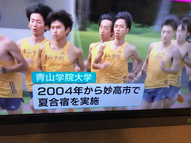 2021010502